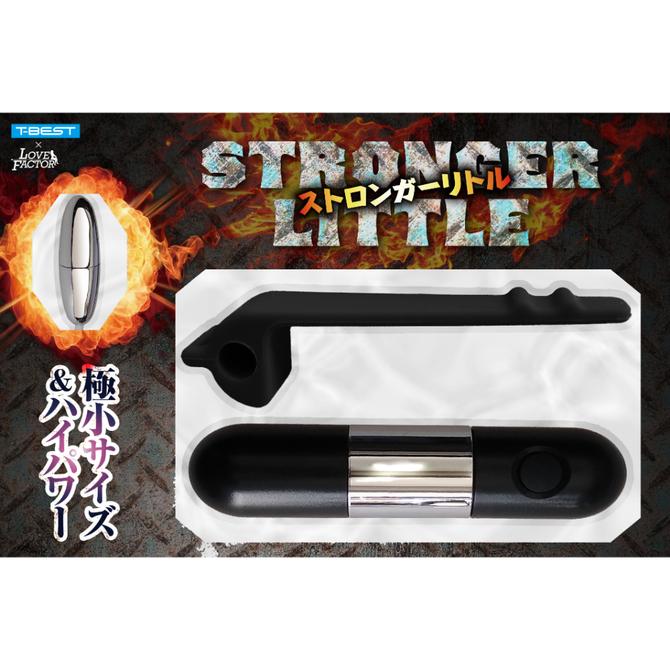 STRONGER LITTLE     TBSC-037 商品説明画像5