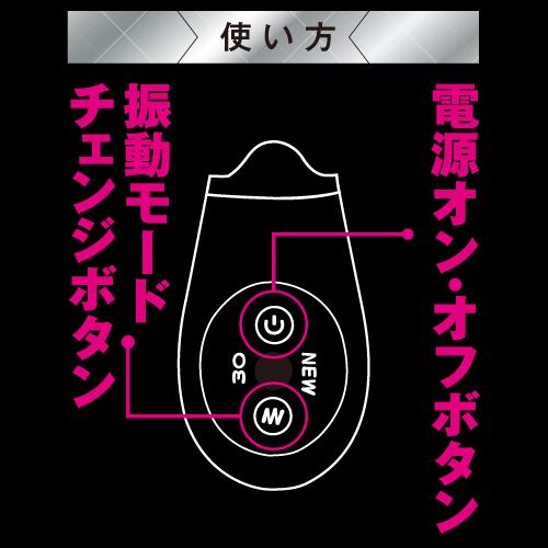 すぐイカせバイブ(Ecstasy vibe) トイズハート百戦錬磨シリーズ 商品説明画像4