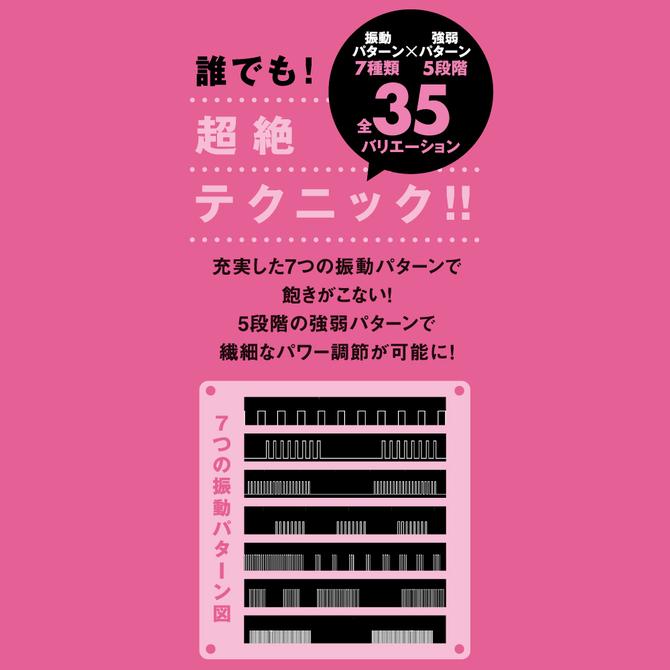 denma35 pink     UPPP-227 商品説明画像5