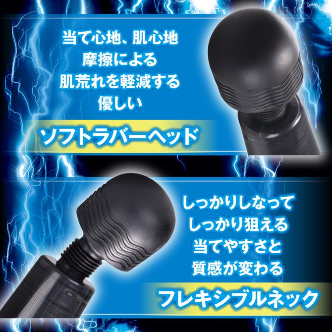 プラズマビート ◇【夏の半額セール!】 商品説明画像5