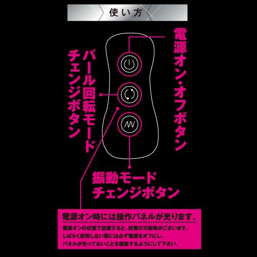 すぐイカせバイブ ビッグ リアル(Ecstasy vibe BIG -REAL-)【夏の半額セール!】 商品説明画像4