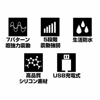 プリティラブ ストロングパワーバイブレーティングガン ◇ 商品説明画像5