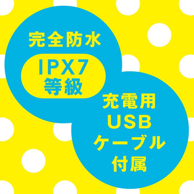 完全防水_遠隔絶頂 STREET ROTOR 9 [ストリート ローター 9] pink 【リニューアル!】     UPPP-239 商品説明画像5