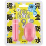 完全防水_遠隔絶頂 STREET ROTOR 9 [ストリート ローター 9] pink 【リニューアル!】     UPPP-239【タイムセール!!(期間未定)】