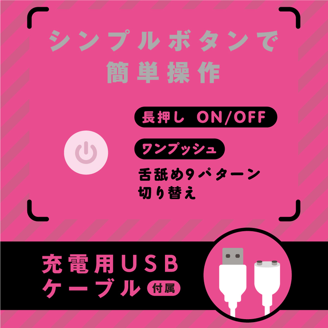完全防水 PERO-PERO CUNNI ROTOR+[ペロペロクンニロータープラス]pink     UPPP-235 商品説明画像5