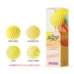 ZITTA Lollypop キャンディーローター イエロー     PAGOS-083