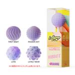 ZITTA Lollypop キャンディーローター パープル     PAGOS-084