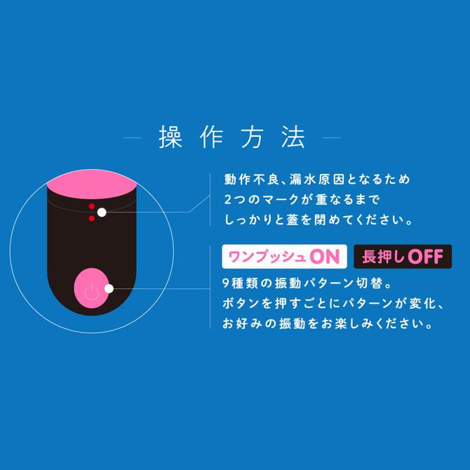 完全防水 VIVIBE finger pink     UPPP-151 商品説明画像4