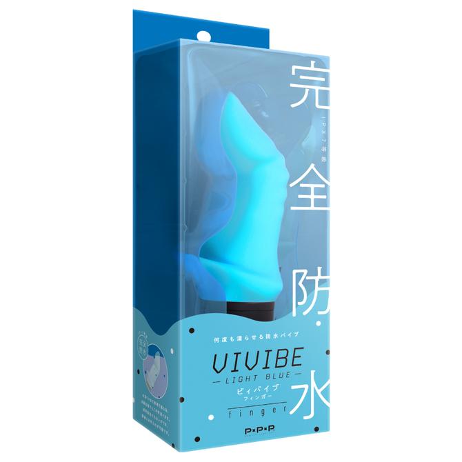 完全防水 VIVIBE finger light blue      UPPP-152 商品説明画像1