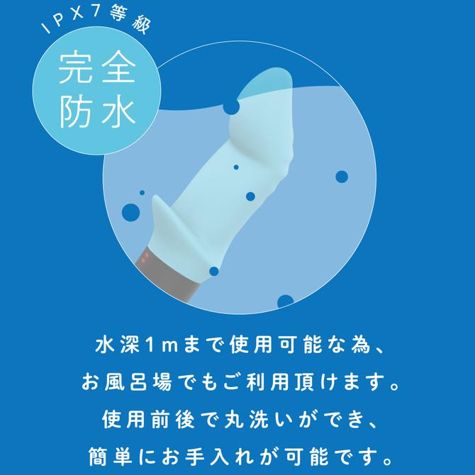 完全防水 VIVIBE finger light blue      UPPP-152 商品説明画像2