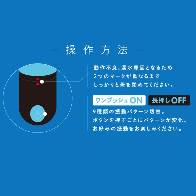 完全防水 VIVIBE finger light blue      UPPP-152 商品説明画像4