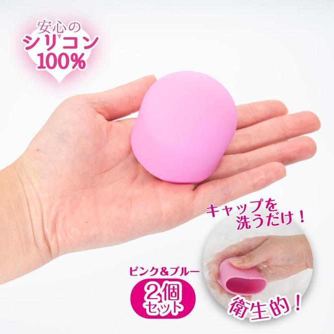 ドレスアップキャップ(電マ専用カバー) 商品説明画像4