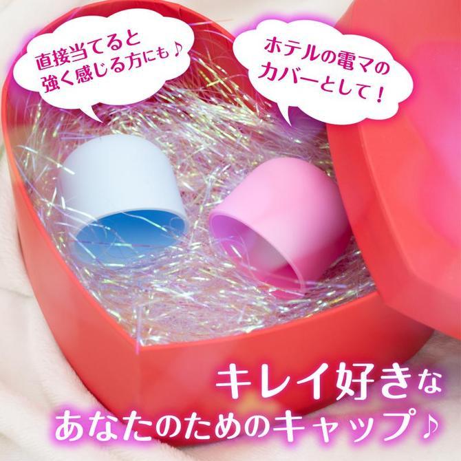 ドレスアップキャップ(電マ専用カバー) 商品説明画像5