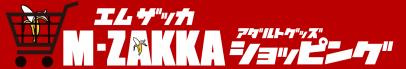 アダルトグッズ通販・大人のおもちゃなら【M-ZAKKA エムザッカ】 旧マンゾクショッピング